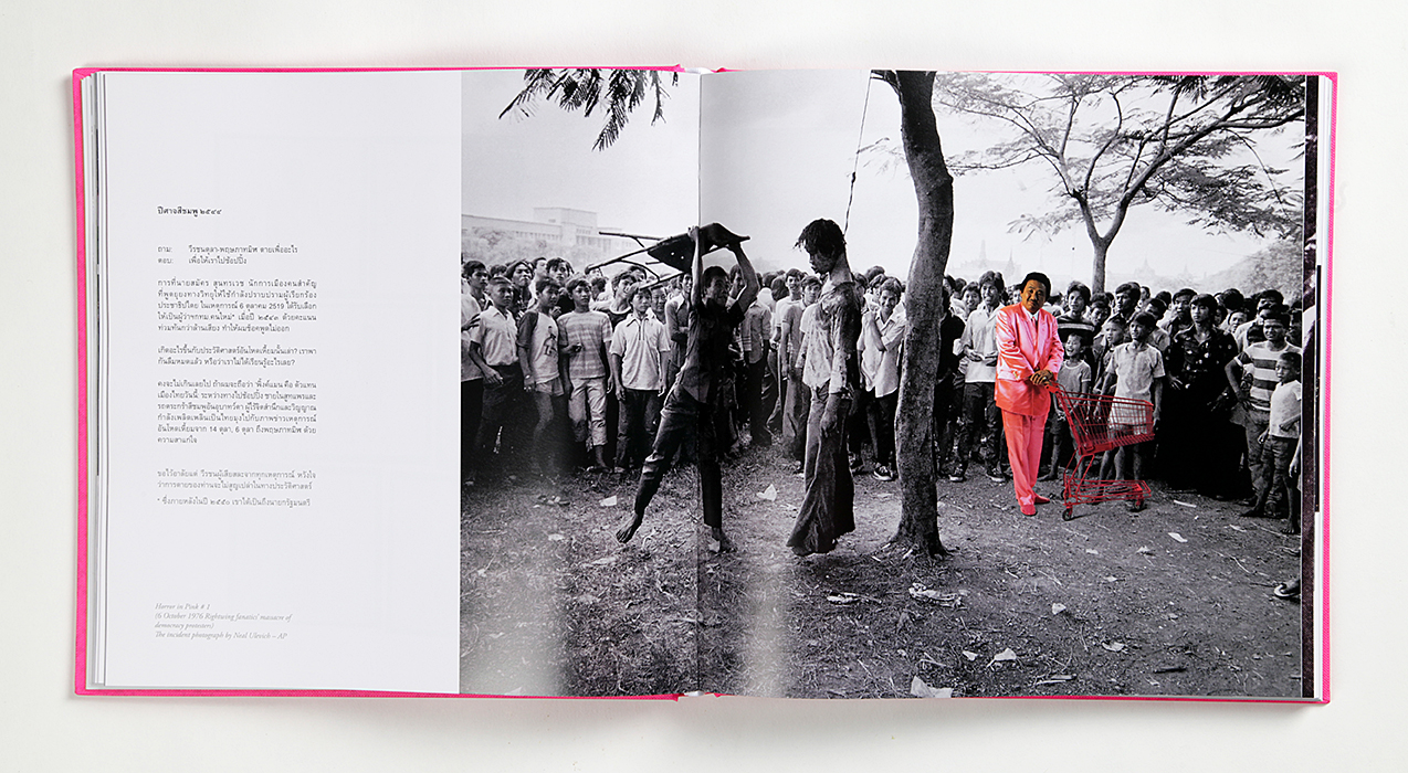 Pink Man Story Book by Manit Sriwanichpoom (s)