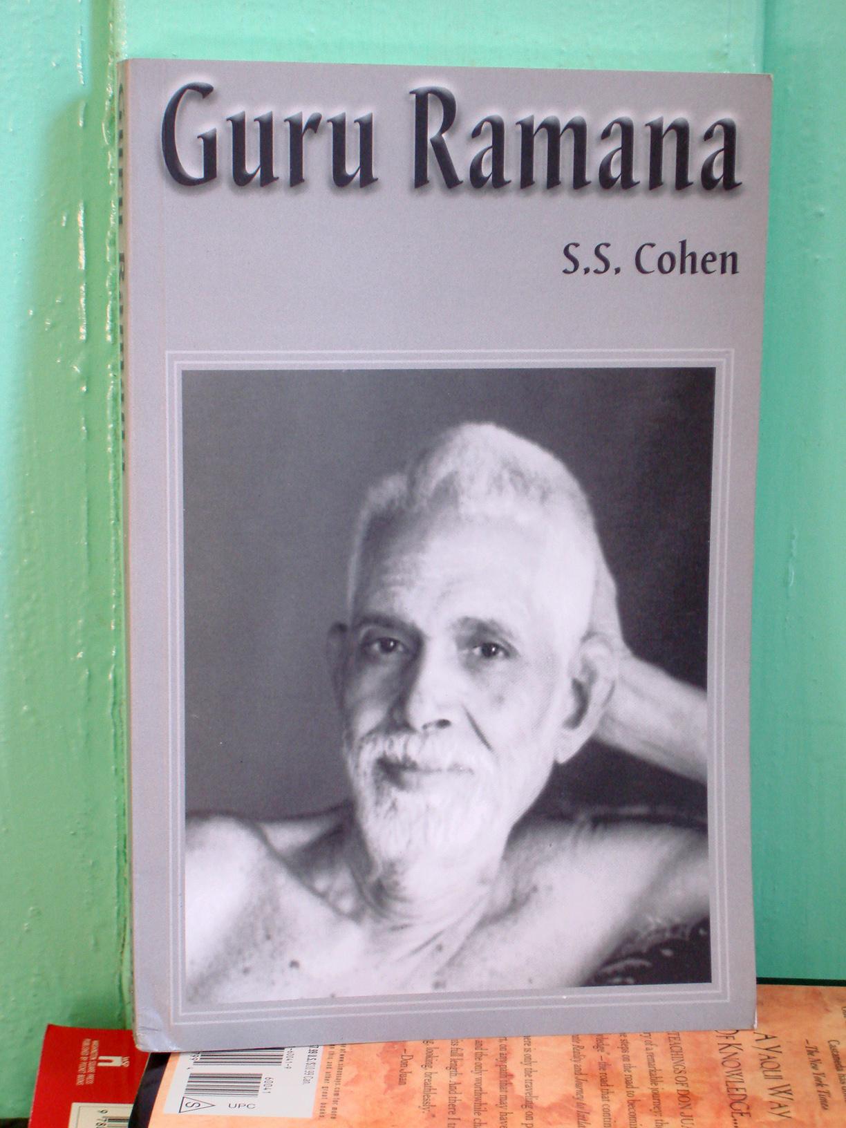 Guru Ramana (***OUT of STOCK***)