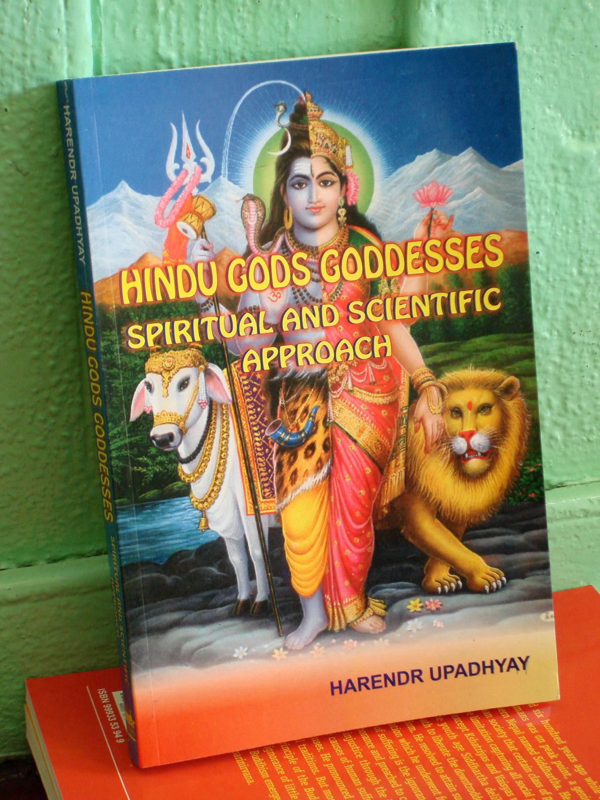 Hindu Gods Goddesses (***OUT of STOCK***)