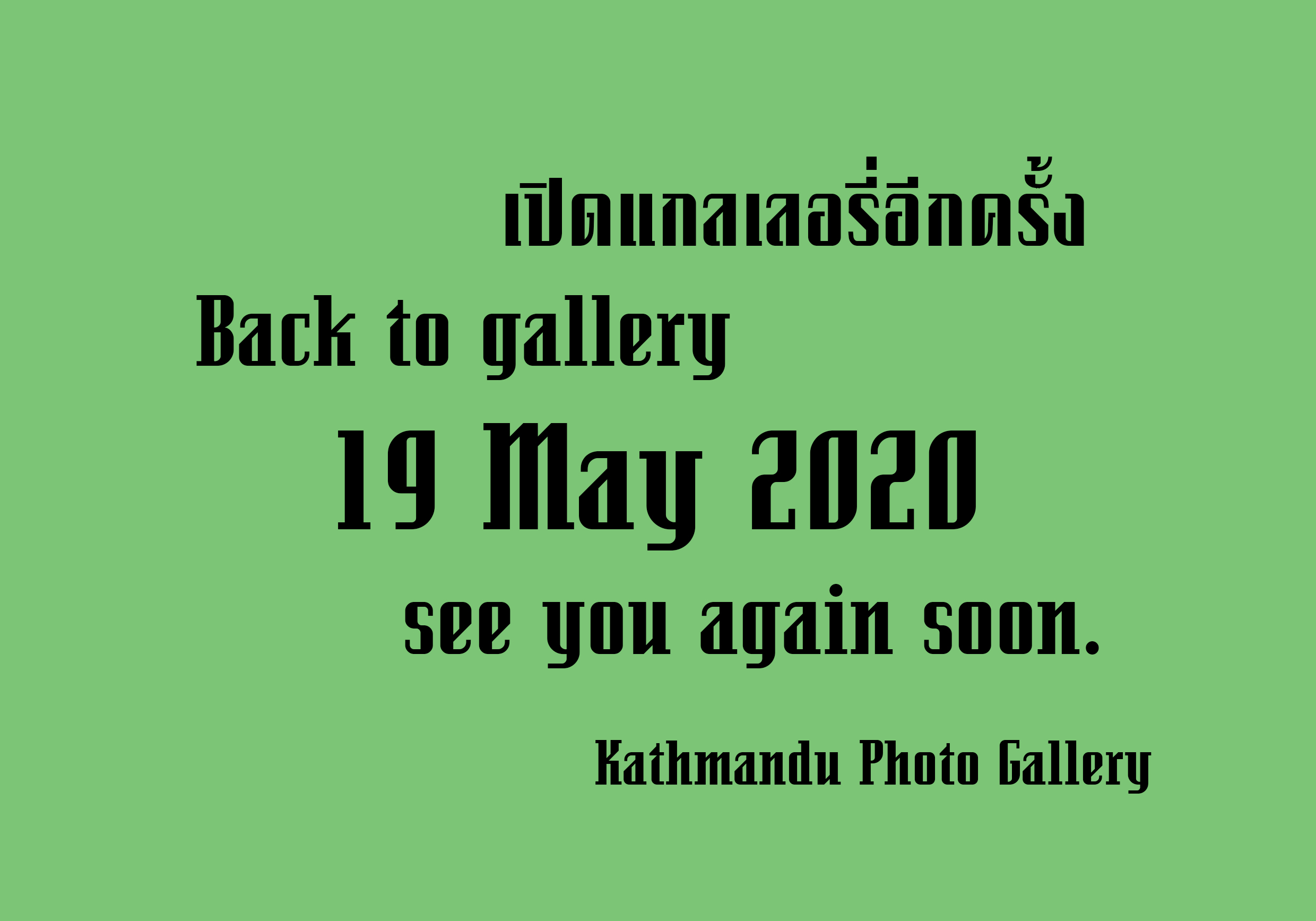 Back to Gallery